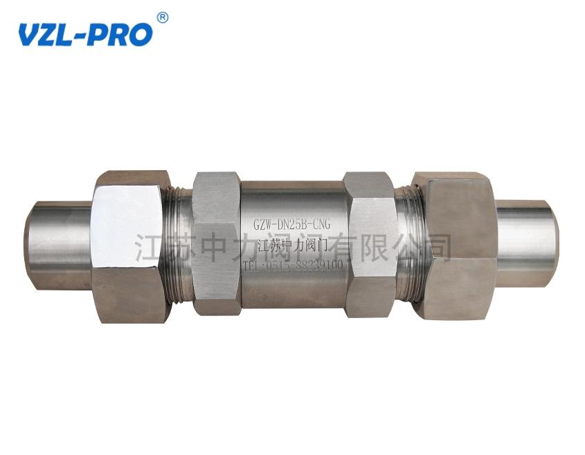 不锈钢高压阻火器