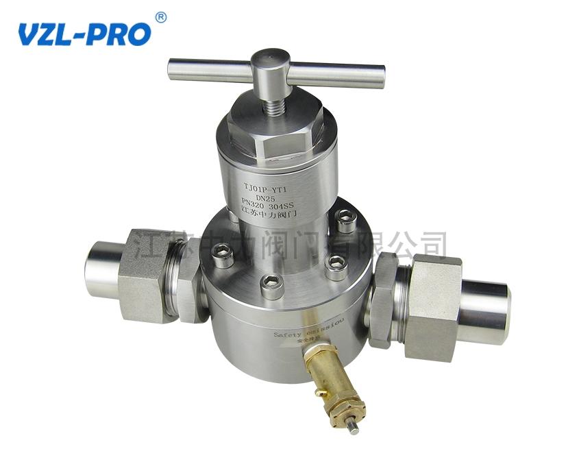 可调式焊接减压阀