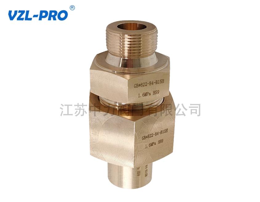 H59焊接式铜接头